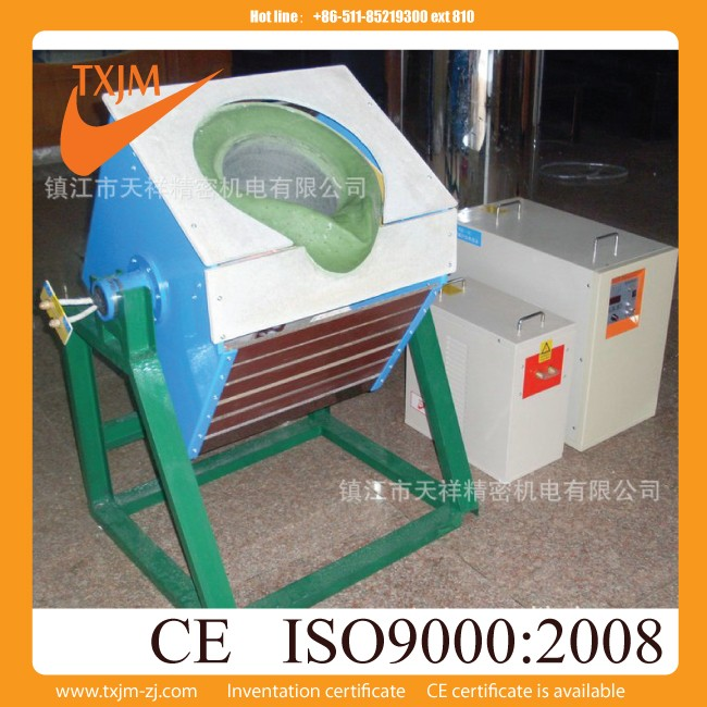 Medium frequency electric cast scrap iron melting furnace for sale