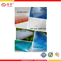 ROHS SGS GE lexan plastic 100% Virgin material polycarbonate container plastico