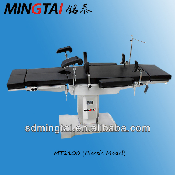 NEW! MT2100 electric surgical operation table