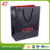 OEM customized logo printed branded luxury paper shopping bag with logo print