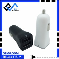 2017 Best Selling Cell Phone/Music Player/Camera Use Dual USB Universal Travel Car Charger Plug,Adapter
