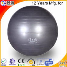 75cm gym ball wholesale, yoga ball manufacturer ,fitness ball producer 6P passed