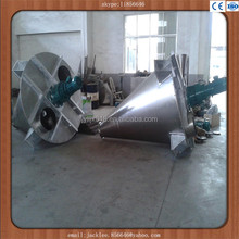 Dry Powder Mixing Equipment for Detergent