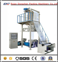 LDPE HDPE heat shrinking film blowing machine