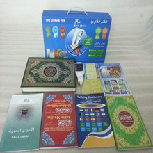 Wholesale digital quran reader pen with somali translation quran learning reading pen