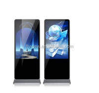 2017 popular high quality 43'' Android Network LCD Ad display Kiosk