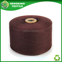 HB701 I love this exhibition twist open end cotton coffee yarn rope price list in China market