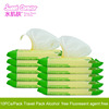Disposable Baby Wipes WIPE Natural Face