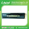 Compatible Toner DC -2060 (CT201734) at factory price