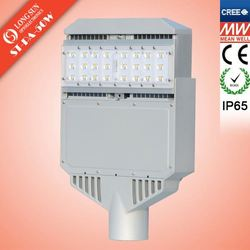12V solar power led street light