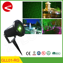 Waterproof garden laser lighting/ outdoor laser projector christmas