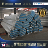 manufacturer of galvanized steel pipe for greenhouse frame GI pipe black tube
