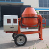 Moving type diesel engine concrete mixer machine