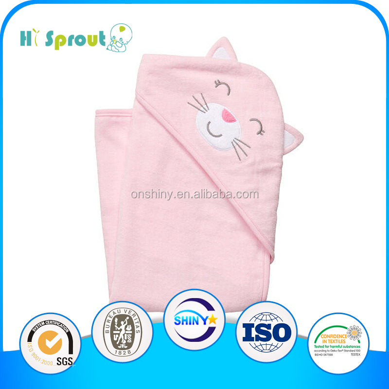 Cute Cat Embroidery Pink Baby Hooded Bath Towel