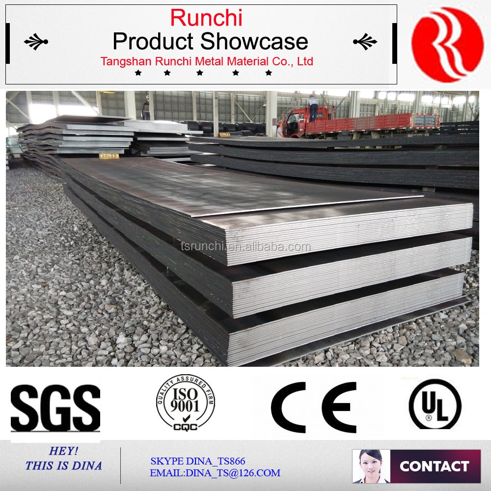 hot rolled steel plate hr 355