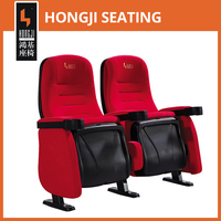 VIP Hall Cinema Chair Dimensions With