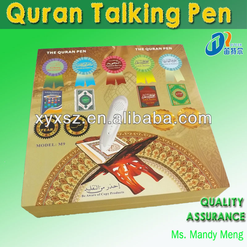 holy quran mobile phone