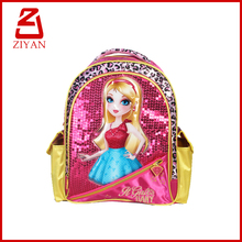Cartoon latest design kids school bag with good quality