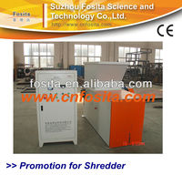 Professional used tire shredder machine for sale flexible payment terms