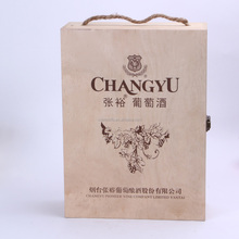wholesale double side printing promotional wine box wood packing