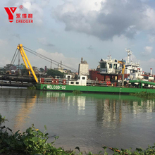 18 inch YL Cutter suction dredger with hydraulic system