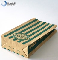 Printed Hamburger Kraft Paper Food Packaging Bag With Square Bottom