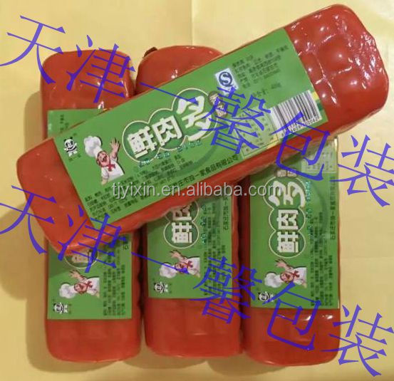 Plastic Casing for Food Packaging