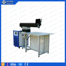 Huahai laser High quality eight capacitor optical fiber titanium stainless steel kettle spare parts spot welding machine price
