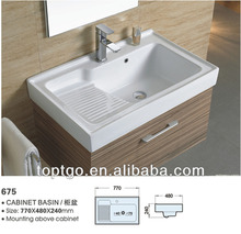 Sanitary Ware Ceramic Bathroom Basin With Washboard 675