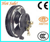 /product-detail/rear-wheel-brushless-electric-bicycle-motor-bicycle-motor-ebike-motor-60299916595.html