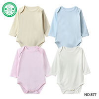 High Quality Wholesale Baby Clothes New arrival baby romper baby pajamas
