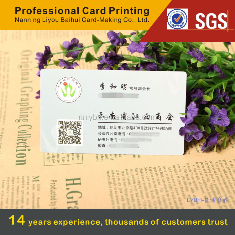China printing service plastic narrow vip card for loyalty card system