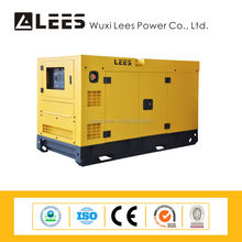 25kva diesel generator with CUMMINS engine ISO9001 genset price list