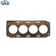 Engine Cylinder Head Gasket 22311-27850 451.500 10191500 HG2167 61-10022-00 for Hyundai Inokom D4EB