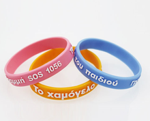 Bulk cheap custom logo silicone rubber wristband Bracelet for Inspirational slogan