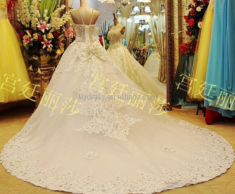 Ball Gown Long Train Crystal Beaded Puffy Floor Length Custom Make ...
