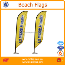 Wholesale Custom fiberglass bicycle feather flag pole
