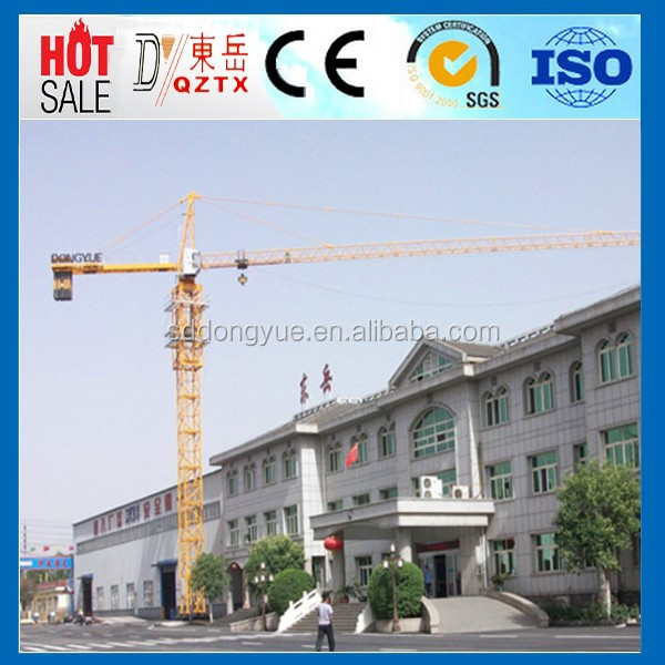 Competitive price tower crane price