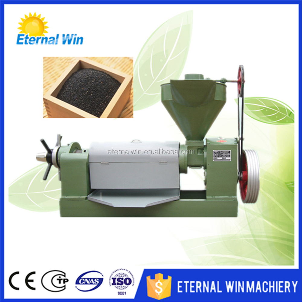 Home use small oil expeller / sesame oil extraction machine / Black seed oil press machine