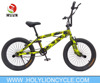 steel free style bicycle FREE-SS005