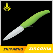 Good quality colourful handle zirconia ceramic knife set with ZC