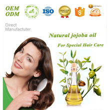 Bulk sale cosmetics grade hair care pure jojoba oil with off price