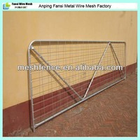 Quality Galvanized 12ft Farm Gate with Australia Standard (farm gate fencing factory/manufacturer/exporter)
