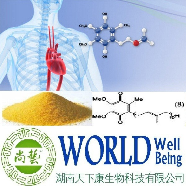 Hot sales Coenzyme Q10 98%/Nicotiana tabacum/Antitumor Free sample