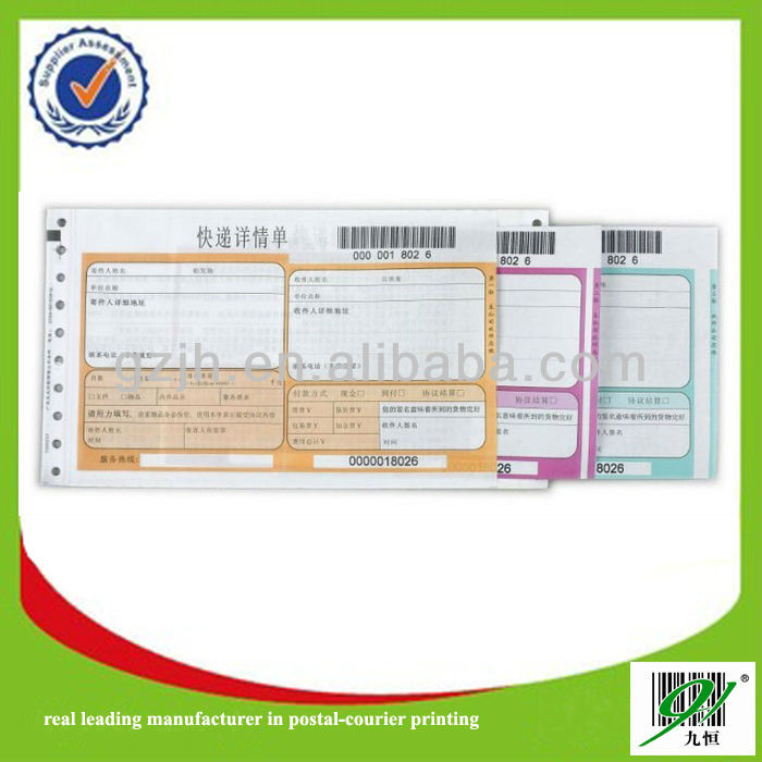 ncr paper barcode air waybill printing for couriers