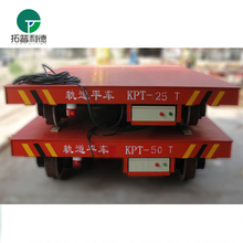 copper plant towed cable rail systems cart transporting copper pipe