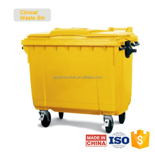 Hospital Use FL Plastic Clinical Trash Container