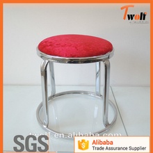 small wonderful portable metal round stool / ottomans TA37