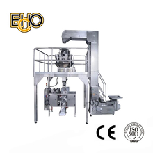Low price Automatic Rice Granule packing machine