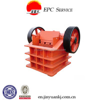 China Manufacturer Jaw Crusher With Low